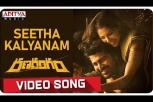 Ranarangam Video Song - Seetha Kalyanam Video Song