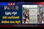 Flood Politics Between TDP and YSRCP in AP