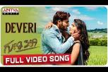 Deveri Full Video Song - Guna 369 Video Songs