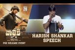 Director Harish Shankar Superb Speech - Valmiki Pre-Release Event