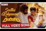 Seetha Kalyanam full video song - Ranarangam video song