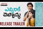 Evvarikee Cheppoddu Telugu Movie Trailer