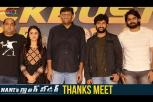 Nani's Gang Leader movie thanks meet event