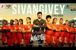 Whistle - Sivangivey Lyric Video Telugu