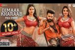 Dimaak Kharaab - Full Video Song - iSmart Shankar