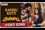 Ranarangam Video Song - Kannu kotti Song