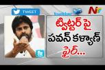 Pawan Kalyan angry over suspension of 400 Twitter accounts of Jana Sena supporters