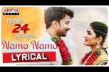 Nee Nagumomuki Namo Namo Lyrical - Raagala 24 Gantallo Movie