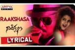 Raakshasa lyrical - Nireekshana Movie Audio Song