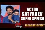 Actor Satyadev Kancharana Super Speech - Raagala 24 Gantallo Pre Release Event