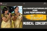 AlaVaikunthapurramuloo Song Live Performace By Priya Sisters, Sri Krishna - AVPLMusicalConcert