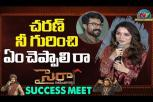 Tamannaah Speech - Sye Raa Narasimha Reddy Success Meet