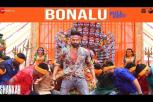 Bonalu - Full Video - iSmart Shankar