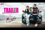 Kiss Kannada Movie Trailer - Viraat, Sree Leela, A P Arjun