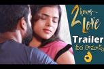 2 HOURS LOVE Telugu movie trailer