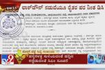 Chamarajanagara DC MR Ravi Orders 2 Month Extension For Loan Repayment For Farmers
