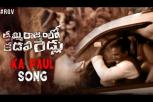 'Nene KA Paul' full song from Kamma Rajyam Lo Kadapa Reddlu
