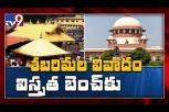 Sabarimala SC Verdict: Judgment split 3-2; Case referred to 7-judge bench