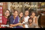 Gang Leader - Hoyna Hoyna Video Telugu