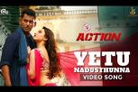 Action Telugu - Yetu Nadusthunna Video Song