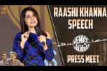 Raashi Khanna Speech - Venky Mama Movie Press Meet