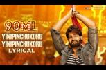 90ML Telugu Movie Songs - Yinipinchukoru Song Lyrical