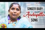 Singer Baby New Emotional Song: Aada Pilla Song