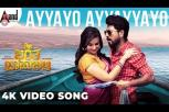 Sri Bharatha Baahubali - Ayyayo Video Song