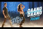Daang Daang Video Song - Sarileru Neekevvaru Movie