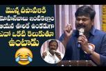 Chiranjeevi Imitates Mohan Babu - TCWA 25 Years Celebrations