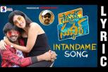 Inta Andame Lyrical Song - Software Sudheer Movie