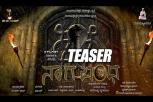Naga Bandha Kannada Movie Teaser