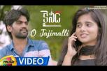 O Jajimalli Video Song - Kaineeda Independent Movie