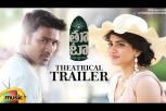 Dhanush Thoota Movie Theatrical Trailer