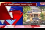 NRI Husband Madhu Cheats His Wife Anusha in Penamaluru