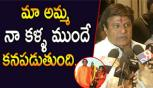 Balakrishna Response After Watching NTR Kathanayakudu Movie
