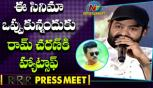 Jr NTR Speech at RRR Movie Press Meet