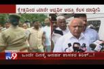 CM Yediyurappa promises to make R Shankar an MLC & to give Ministership
