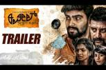 Reveal Trailer - New Kannada 2K Trailer