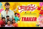 Thund Haikla Saavasa Trailer - New Kannada Trailer 2019