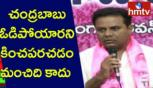 TRS Working President KTR Speaks to Media | Telangana Lok Sabha Election Results