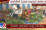 Violation Of LockDown Selling Vegetables In Nandini Layout At Bengaluru