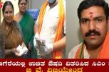 CM Yeddyurappa Son Vijayendra Distributed Free Medicine To Poor In Davanagere