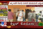 Villagers In Chikkaballapur Shuts Ration Shop Demanding Wheat Along With Rice
