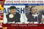 Minister KS Eshwarappa Counters KPCC Prez DK Shivakumar Over His Sleeping Comment