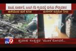 House Collapse after Heavy Rain in Bagalkot, also led to Waterlogging in low-Lying areas