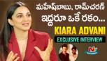 Kiara Advani Exclusive Interview about Vinaya Vidheya Rama Movie, Ram Charan