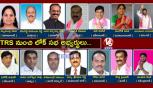 TRS MP Candidates For Lok Sabha Elections 2019