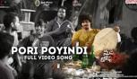 Nuvvu Thopu Raa Songs, Pori Poyindi Full Video Song