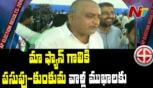 Actor Prudhvi Raj funny comments on Chandrababu over YCP leading